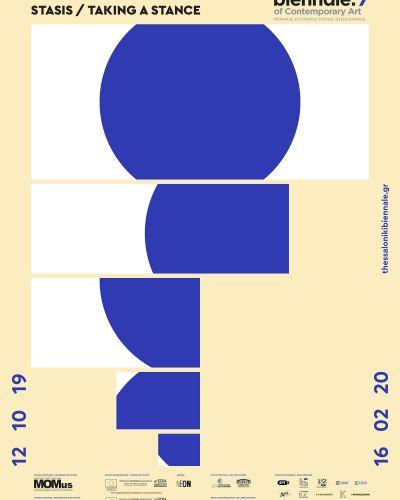 Εγκαινιάζεται η 7η Μπιενάλε Σύγχρονης Τέχνης Θεσσαλονίκης - Όλο το πρόγραμμα!