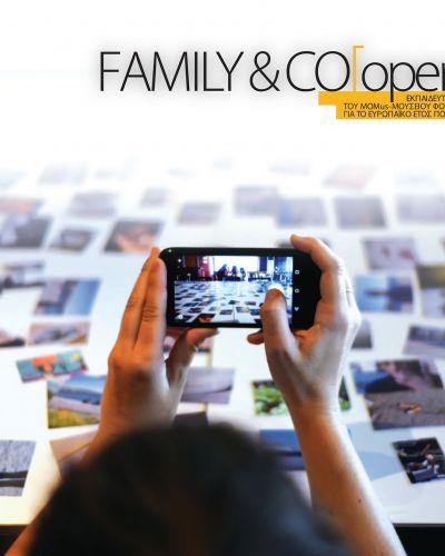 FAMILY & CO [operation]. Εκπαιδευτική δράση του MOMus-Μουσείου Φωτογραφίας Θεσσαλονίκης για το Ευρωπαϊκό Έτος Πολιτιστικής Κληρονομιάς 2018