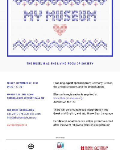 Conference THE MUSEUM AS THE LIVING ROOM OF SOCIETY