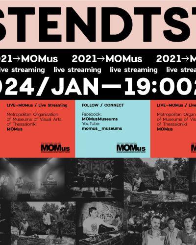 2021 @MOMus | Live Streaming συναυλία με τους Tendts!