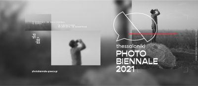 Η Thessaloniki PhotoΒiennale 2021 έρχεται τον Οκτώβριο!