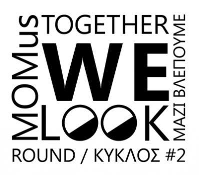 Νέο πρόγραμμα διαδικτυακών συναντήσεων  MOMus_Together We Look / Μαζί Βλέπουμε ǀ  2ος κύκλος