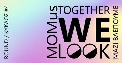 Διαδικτυακές συναντήσεις «Together We Look / Μαζί Βλέπουμε» ǀ Μάρτιος 2021