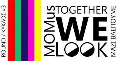 «Together We Look / Μαζί Βλέπουμε» ǀ 3ος κύκλος