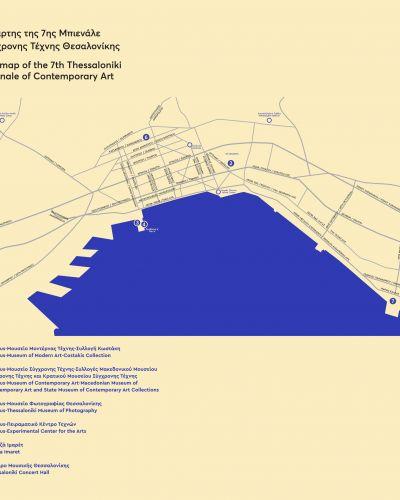 Ξεναγηθείτε στην 7η Μπιενάλε Σύγχρονης Τέχνης Θεσσαλονίκης