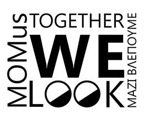 Πρόγραμμα διαδικτυακών συναντήσεων _Together We Look / Μαζί Βλέπουμε