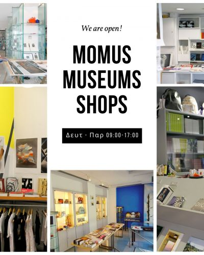 Τα πωλητήρια του MOMus ανοίγουν και πάλι!