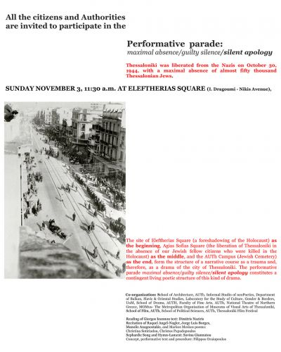 OPEN CALL PERFORMATIVE  PARADE: MAXIMAL ABSENCE/GUILTY SILENCE/SILENT APOLOGY
