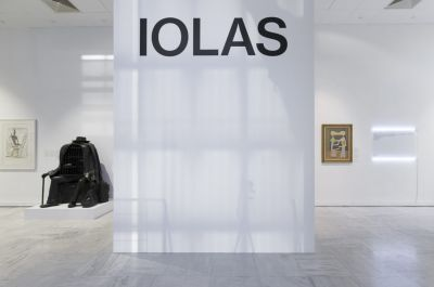 Αλέξανδρος Ιόλας: Η Κληρονομία