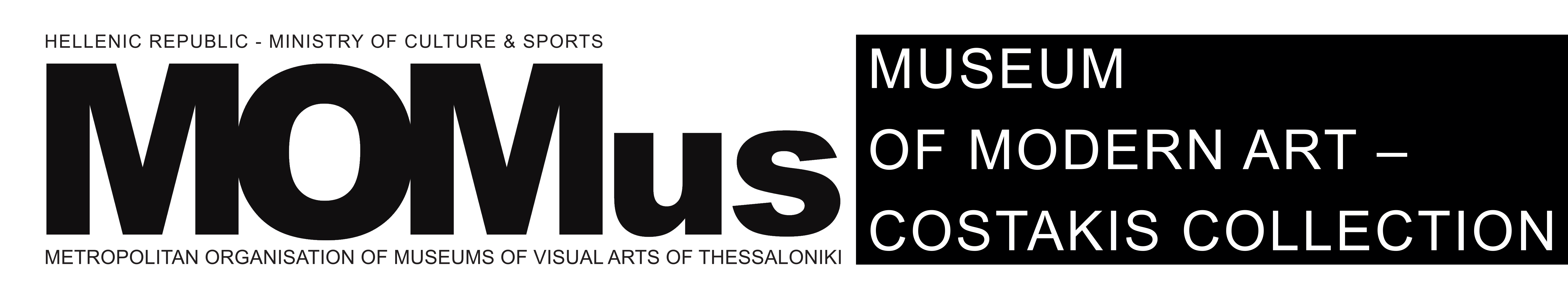 MOMus-Museum of Modern Art-Costakis Collection