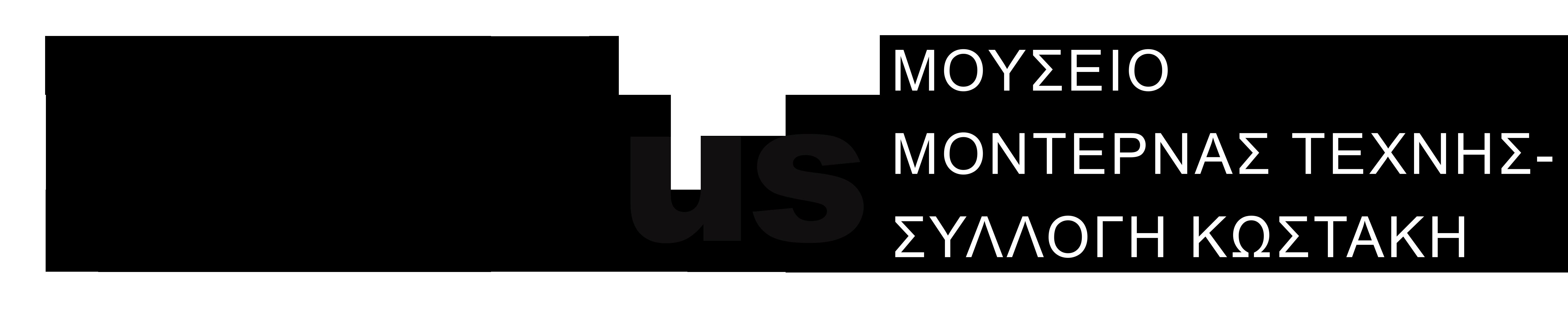 MOMus-Μουσείο Μοντέρνας Τέχνης-Συλλογή Κωστάκη