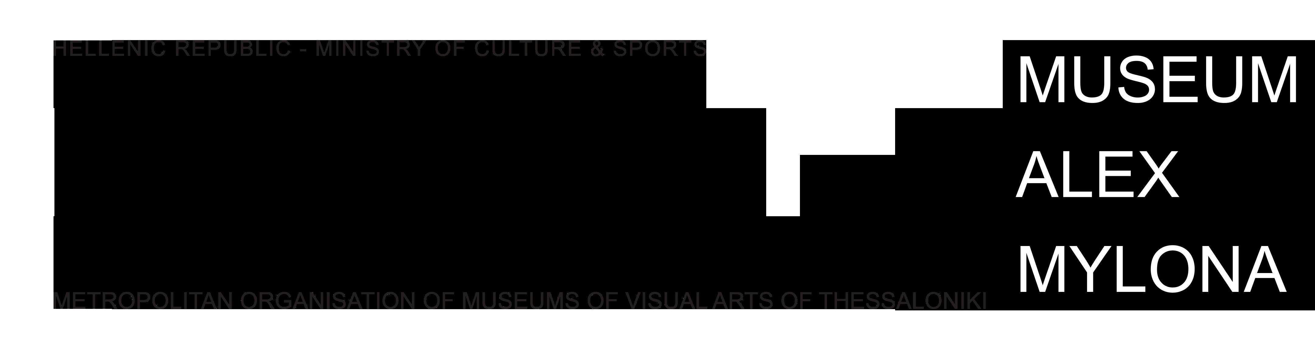 MOMus-Museum Alex Mylona