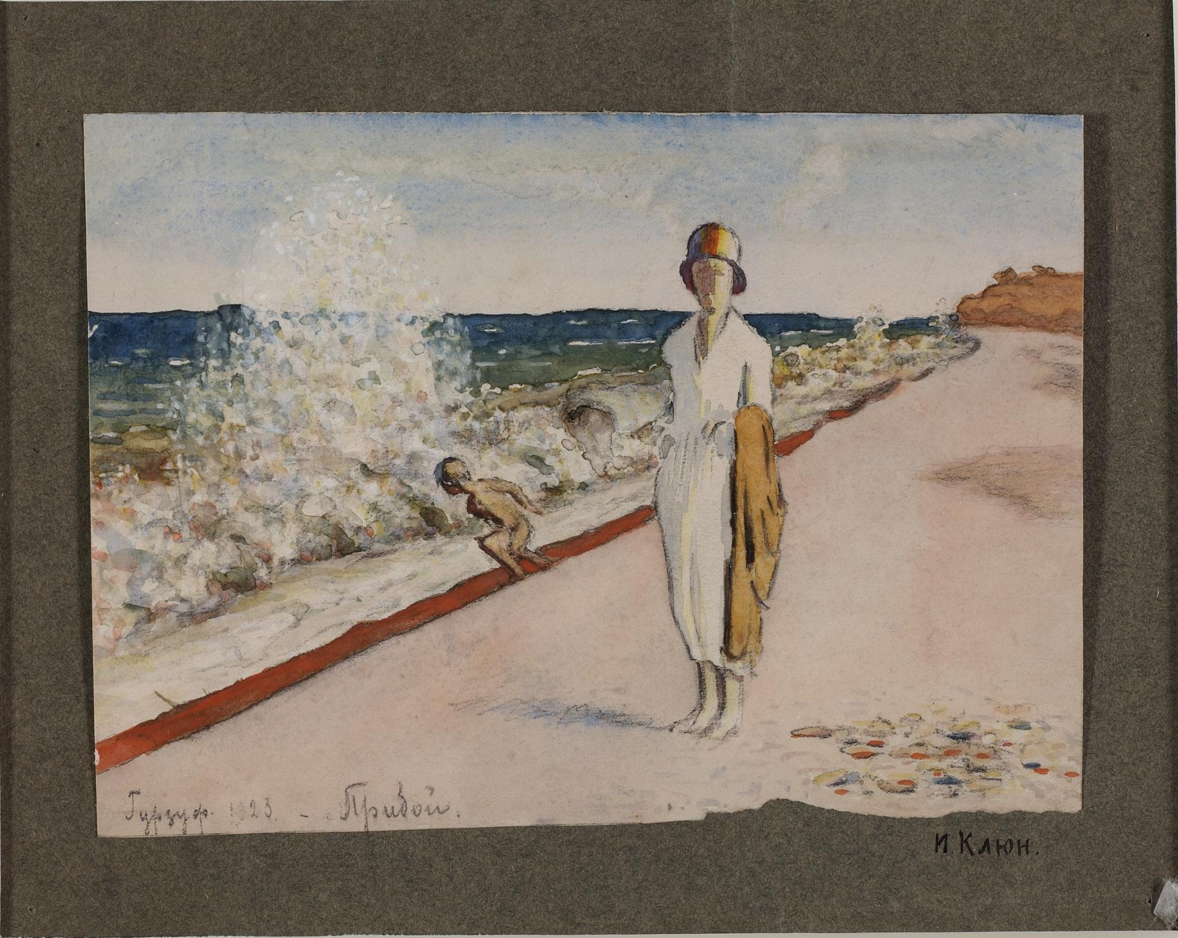 Ιβάν Κλιούν Παραλία στο Γκουρζούφ, 1923 Ακουαρέλα και χαρτί σε χαρτί 16.1×23.1 εκ. © MOMus-Μουσείο Μοντέρνας Τέχνης-Συλλογή Κωστάκη