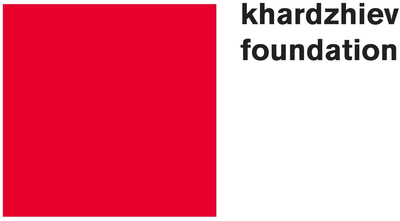 Khardzhiev Foundation logo