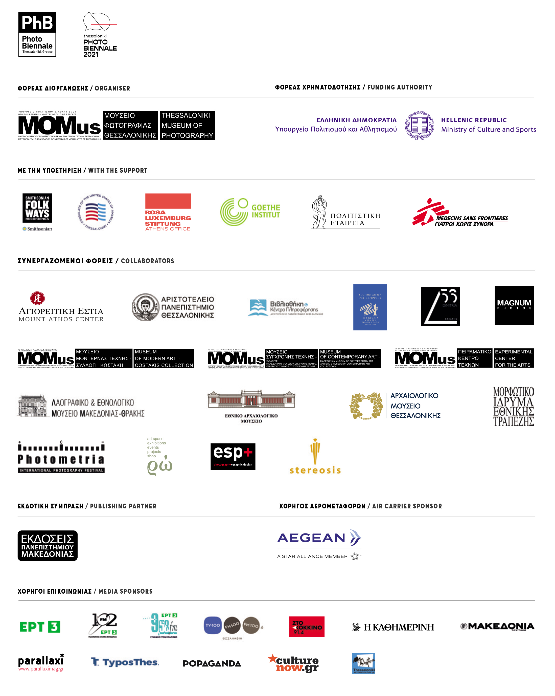 sponsors_page