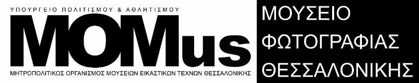MOMus Photography logo